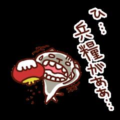 ねこの肉球@やさぐれ編