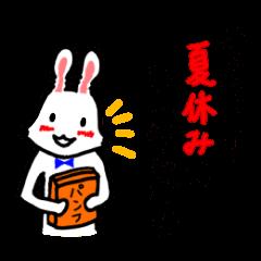 夏が待ち遠しいうさぎ (6〜8月編 Traney)