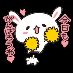 応援ウサギとお仕事パンダ