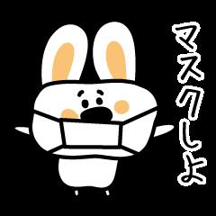 風邪ひいたウサギさん