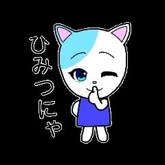 萌えネコ 3