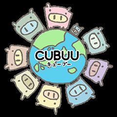 CUBUU(その1)