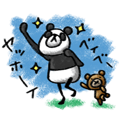 [LINEスタンプ] Do your best. Panda man (1)