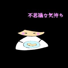 妊婦 花ちゃん