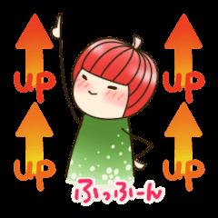 りんご姫の日常 第2弾 【ポジティブ編】