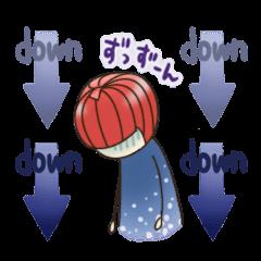 りんご姫の日常 第3弾 【ネガティブ編】