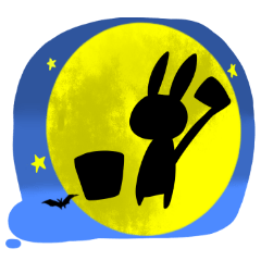 【返信用】月のうさぎ【今なにしてる?】