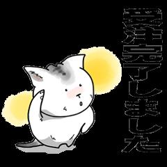 OLさんのお仕事    猫 version