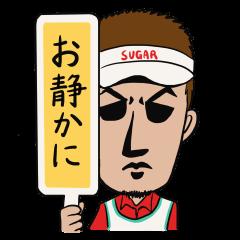 Mr.Sugarのゴルフ三昧