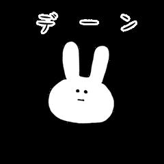 白ウサギの気持ち
