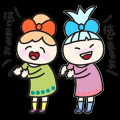山田ガールズ2