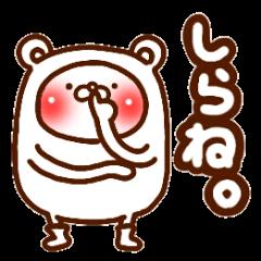 [LINEスタンプ] クマとウサギじゃね?