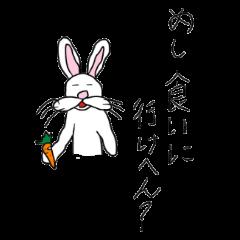 大阪のうさぎさん