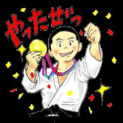輝け!柔道少年