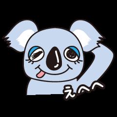 [LINEスタンプ] コアラ♥ (1)