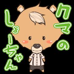 いきもの家族 シリーズ No.07