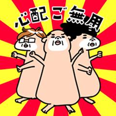 ぬる~くカワウソ<オヤジの独り言編>