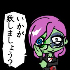 ゾンビ少女-ビジネス編- (Japanese ver.)