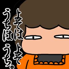 [LINEスタンプ] 【おかん必携!】明快☆マザーズスタンプ3 (1)