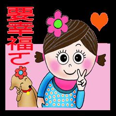 Lu Lu loves you !