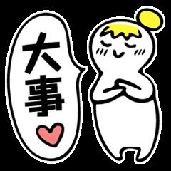 ひとことGirl ~日常会話編 Part1~