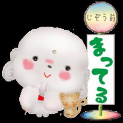 [LINEスタンプ] じぞうさん (1)