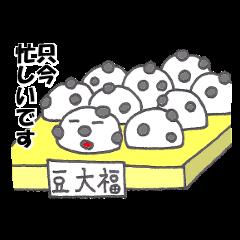 豆大福の豆福太郎