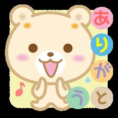 おはよう!くまちゃん2【毎日ワクワク編】