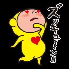 黄色いヤツ、もっと。