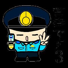THE 警察官3