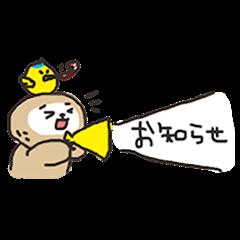 くずおくんfeat.キレ子2(場面編)