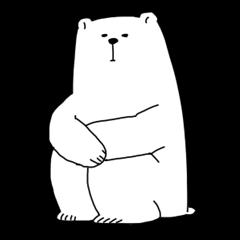 うちのシロクマさん