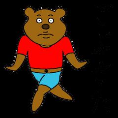 スタンプになったクマ トーマス