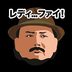 [LINEスタンプ] 戦極パンチラインスタンプ (1)