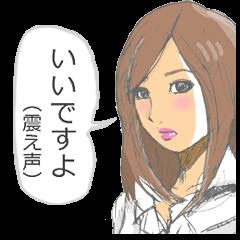 秘書のオ・シ・ゴ・ト