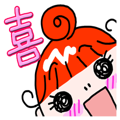 赤毛のくるり