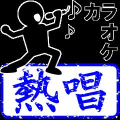 THE☆スタンプ3【学校編】
