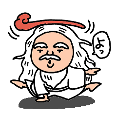 [LINEスタンプ] 仙人の仙ちゃんの画像(メイン)