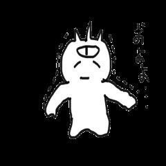 妖怪シロエのスタンプ