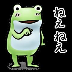 カエルのケロさん