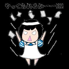 ゆけ!看護学生ユウコ!