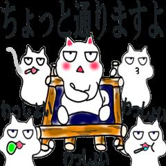 [LINEスタンプ] 性格悪い白猫 Ver2の画像(メイン)