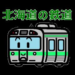 デフォルメ北海道の鉄道