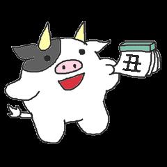 [LINEスタンプ] 干支カレンダー【丑】
