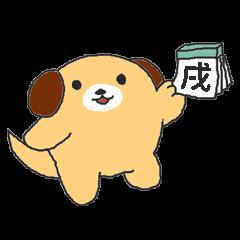 干支カレンダー【戌】