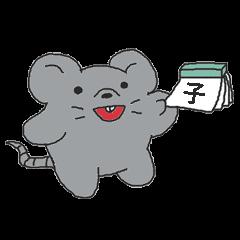 干支カレンダー【子】