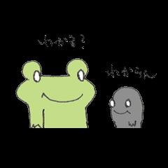 理解するカエル