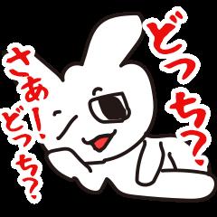 かなり開き直ったヤバウサギ