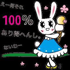 使いやすいゆるい大阪弁BYうさぎえる&桜
