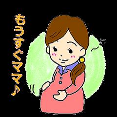 幸せ妊婦スタンプ